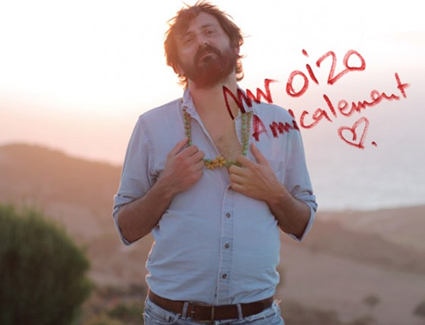 Mr Oizo : Amicalement EP