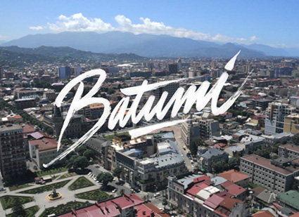 Video : L'Attrape Rêve présente Batumi Grafikart Festival - Short Documentary
